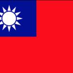 [2021年]台湾桃園国際空港でのハンドキャリー輸出入通関規定(業務通関/旅具通関)